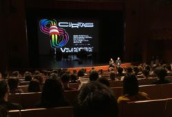 26.ª edição do Curtas Vila do Conde - International Film Festival